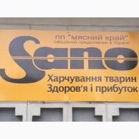 Продам Премікси та БМВД торгової марки САНО(Німеччина)