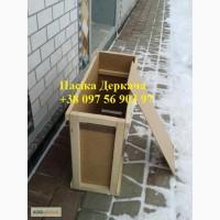 Ящики (пакети) для перевезення бджіл