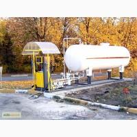 Газозаправочный пункт, модуль lpg, сжиженный газ заправка, агзп