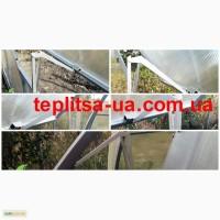 Тепмодоводчик термопривод для теплиц Николаев