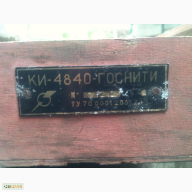Фото 2. Индикатор производительнсти вакуумных насосов ки-4840