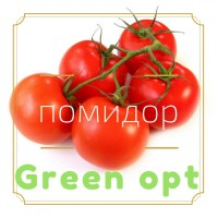 Помидор оптом с доставкой по Киеву и обл. Высший сорт