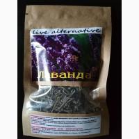 Трава лаванди з квітами 50 грам