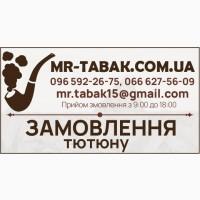 Продам 100% Импорт и Вирджиния Голд Украина