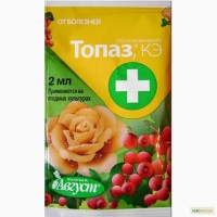 Топаз КЕ» - фунгіцид, ТМ Syngenta - 2 мл