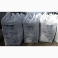 Сульфат аммония гранулированный N-21% S-24%