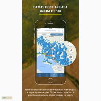 AGRI - универсальное мобильное приложение для торговли зерновыми