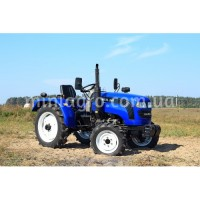 Мини-трактор Foton/Lovol TE-244 (Фотон-244) бесплатная доставка