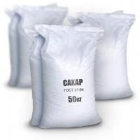 Сахар в мешках по 50 кг с доставкой. Акция 3 дня