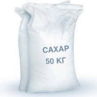 Продам сахар в мешках по 50 кг с доставкой