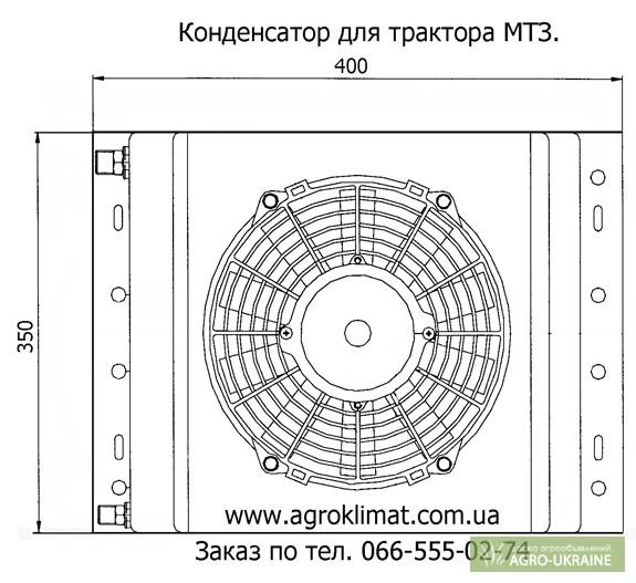 Запчасти МТЗ, купить автозапчасти в Луганской обл.