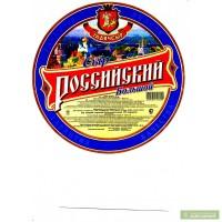 Сыр промпереработка (гадяч, любас)