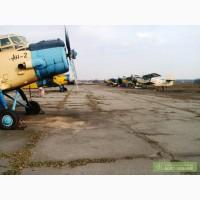 Авіація для сільського господарства