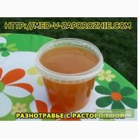 Мед с осотом и будяком (расторопша)