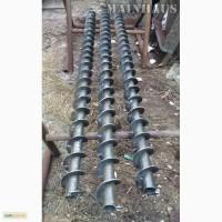 Шнековая спираль (шнек), диаметр 140 мм (под трубу 159), лопасть 2 мм, 950 грн./м