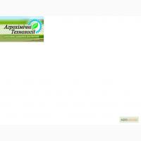 Продам аналог гербицида Евро-лайтнинг, Импекс Дуо (Агрохимические технологии)