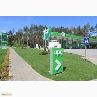Продам дизельное топливо Евро5 ОАО Мозырский НПЗ