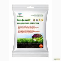 Удобрение - Кондиционер для почвы БИОФЕРМ