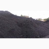 Продам Вугілля та Аргіліт