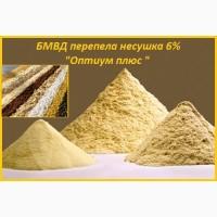 БМВД «Оптиум плюс» 6, 0% для перепелов несушек