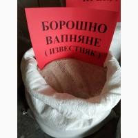 Вапняне Борошно, Мука Известняковая, Известняк Кормовой.Вапняк, известняк