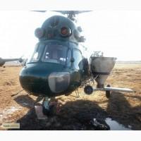 Внесення аміачної селітри вертольотом