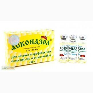 Асконазол 1мл на 10 доз, Агробиопром Россия. 10 грн