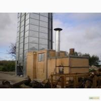 Зерносушилка на дровах, 1, 8 МВт
