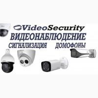 Видеонаблюдение на объекте