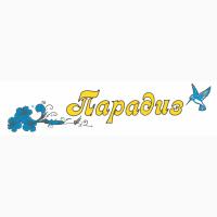 ТП Парадиз - производитель продаст кондитерские изделия