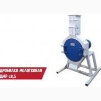 Молотковая Дробилка ДМР (до 10 т/ч)