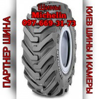 Шина 480/80-26 Michelin POWER CL (167A8, TL)