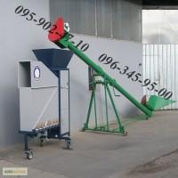 Продам сепаратор для чистки та калібровки зернових Алмаз 4 б/в