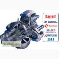 Ремонт турбин и турбокомпрессоров на все виды техники