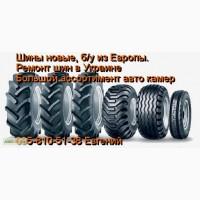 Резина тракторная 900/60R32 SFT TL 176A8/173В Mitas, шины б/у, камеры