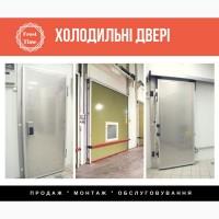 Холодильні двері, морозильні двері