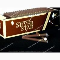 Коричневые сигаретные гильзы SILVER STAR, коричневі сигаретні гільзи