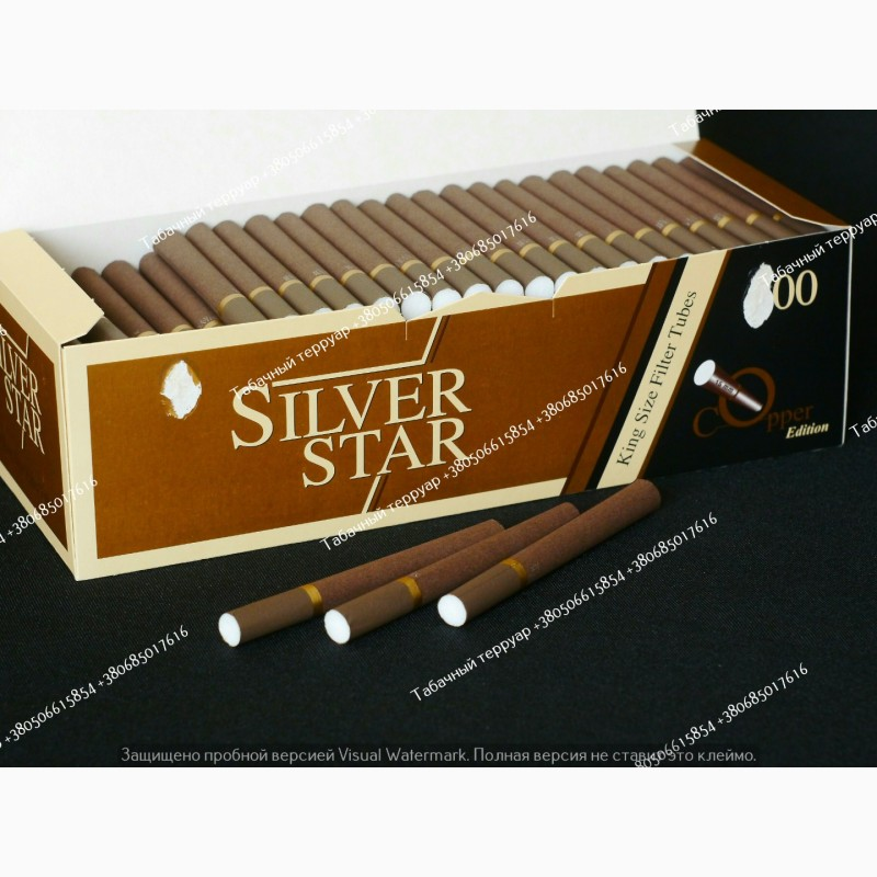 Купить гильзы для сигарет наложенным платежом табак купить оренбург для сигарет