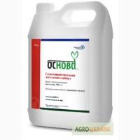 Гербицид Основа Ацетохлор 900г/л (аналог Харнеса)