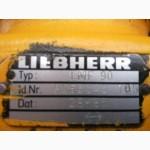 Ремонт гидромоторов Liebherr FMF: FMF 25, FMF 37, FMF 45, FMF 58, FMF 64, FMF 90, FMF 100
