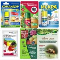 Инсектициды для чайников - высылаем по UA
