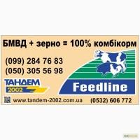 Предстартер для Поросят ТМ Фидлайн Донецк, Луганск, Харьков