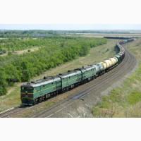 Комерчесское предложние от железно дорожной компании из Украины