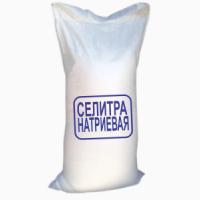 Селитра натриевая (Натрий азотнокислый, Нитрат натрия)