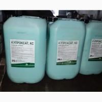 Купроксат, КС, 25 л 180 грн/л