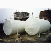 Теплоізоляційні роботи