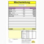 Премікс 3% для свиней на откорме Cолан 243, Австрия 31 грн/ кг
