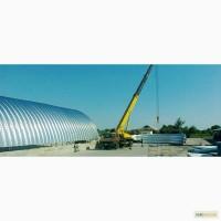 Строительство бескаркасных ангаров, складов и сооружений по низким ценам