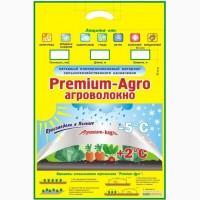 Агроволокно укрывное плотность 30 гр/м2 размер 3, 2мх10 м белое