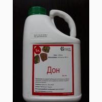 Предлогаем гербицид ДОН (Дуал Голд), 500 гр ТМ RANGOLI